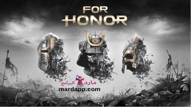 تحميل لعبة فور اونر For Honor للكمبيوتر برابط مباشر
