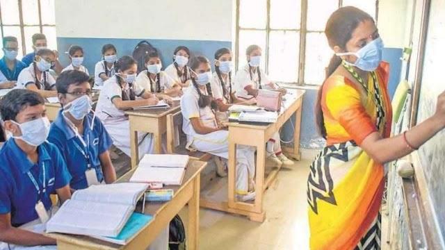 पंजाब, उत्तराखंड और हिमाचल प्रदेश में आज से खुल जाएंगे स्कूल