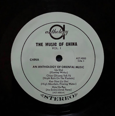 China Chinese classical music traditional music qin zheng pipa sanxian yueqin yangqin vinyl