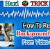 Video/Audio से Background Noise कैसे Remove करें