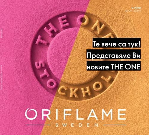 Oriflame  Каталог - Брошура № 9 1-30 СЕПТЕМВРИ 2020