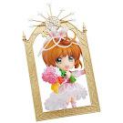 Nendoroid Cardcaptor Sakura Sakura Kinomoto (#1533) Figure