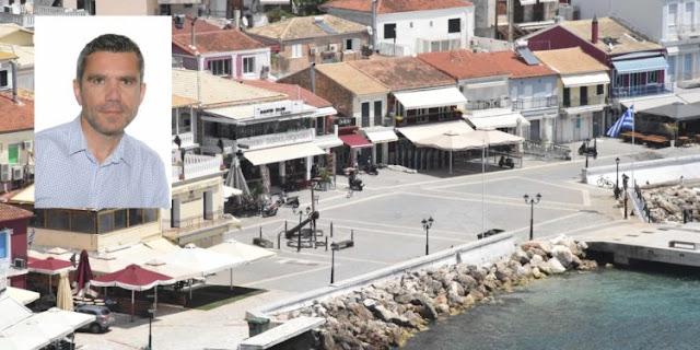 Με την υπ' αριθμό απόφασης 564/2020 του Δημάρχου Πάργας Νίκου Ζαχαριά, ορίστηκε συντονιστής και υπεύθυνος διαχείρισης κρουσμάτων covid-19 για τον περιορισμό μετάδοσης του κορωνοϊιού στους χώρους εργασίας του Δήμου, τον Αντιδήμαρχο Διοικητικών – Οικονομικών Θεμάτων και Κοινωνικής Πολιτικής Μπούσιο Δημήτριο, με αναπληρώτριά του την Ευδοξία Πάλλη.