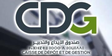 cdg-prevoyance-recrute-un-analyste-Financier- maroc-alwadifa.com