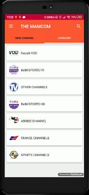 تحميل تطبيق MAMCOM TV لمشاهدة جميع القنوات العالمية المشفرة على أجهزة الاندرويد