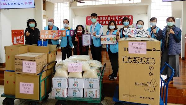 落實CSR企業社會責任 東元電機用行動幫助喜樂