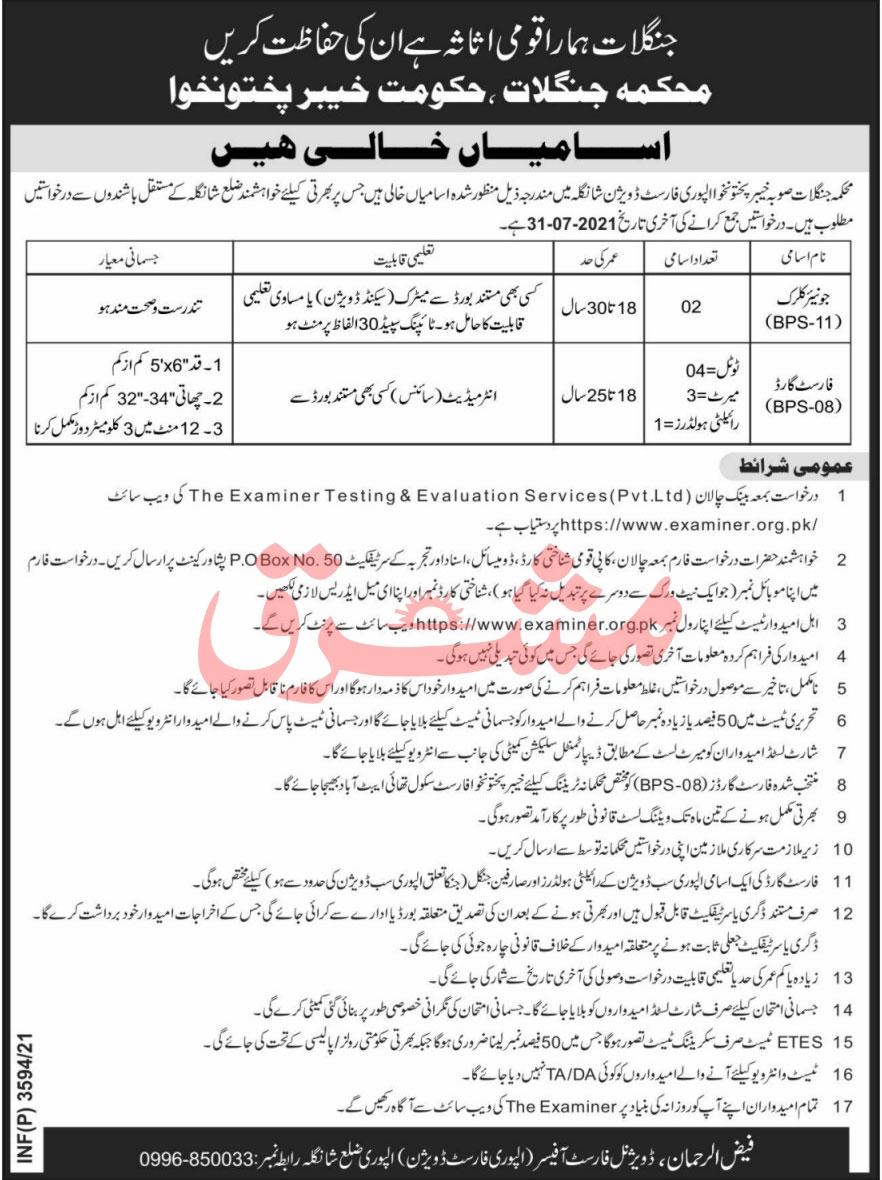 www.examiner.org.pk Jobs 2021 - Forestry Department KPK Jobs 2021 in Pakistan