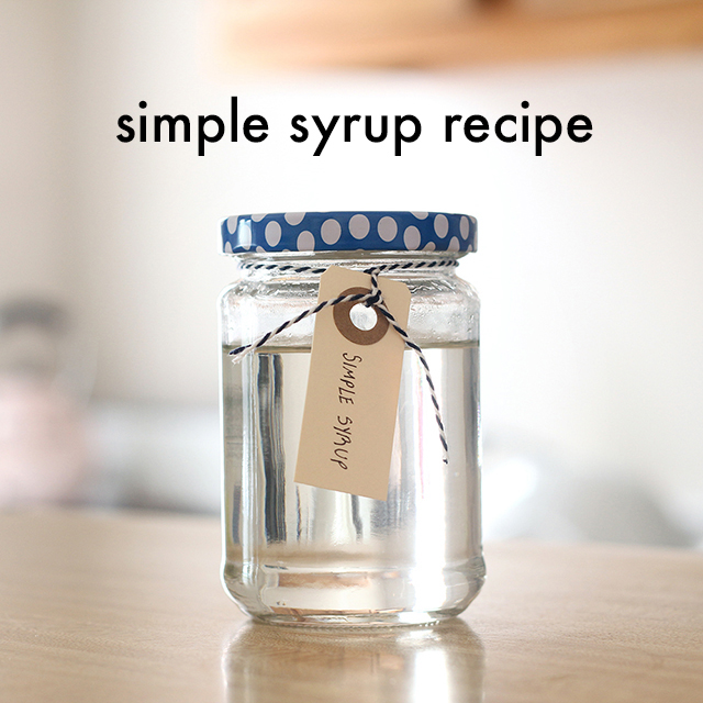 "Simple ""simple syrup"" recipe"