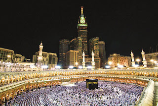 مشاهدة قناة المسجد الحرام بمكة بث مباشر اون لاين