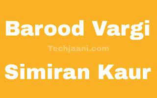Barood Vargi Lyrics In Hindi
