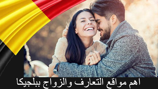 Chat Gratuit Belgique