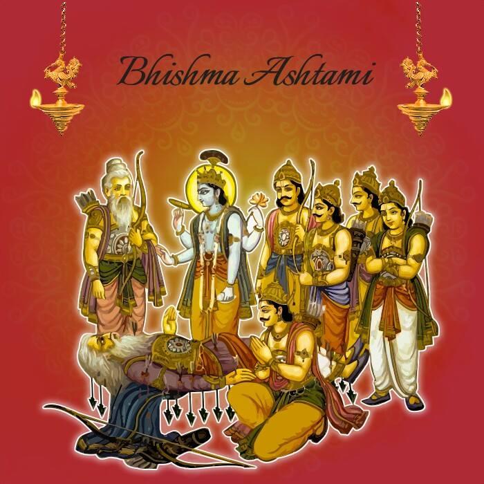Bhishma Ashtami