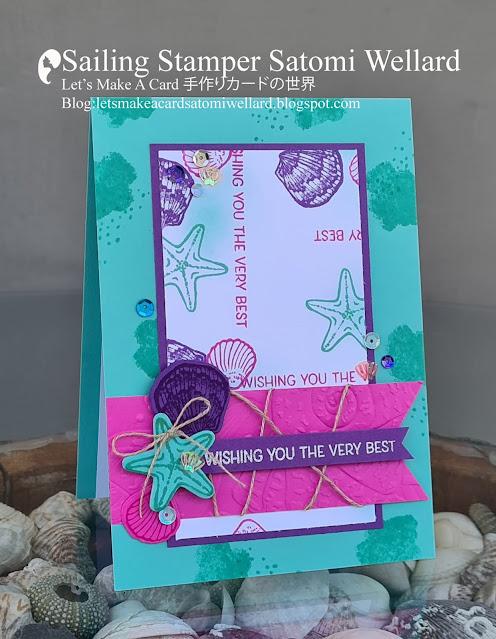 Stampin'Up! Friends Are Like Seashells Card   by Sailing Stamper Satomi Wellard