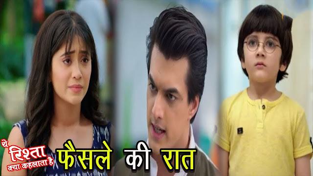 Today's Spoiler : Kartik gives Kairav's custody to Naira gets deeply emotional in YRKKH