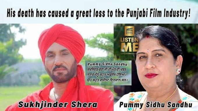 When I heard the news of Sukhjinder Shera Ji's death, I was shocked