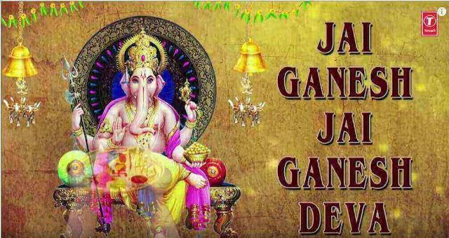 गणेशजी की आरती I Jai Ganesh Jai Ganesh Deva with Lyrics