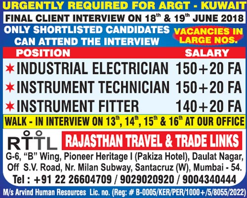 Electrical Jobs, Gulf Jobs Walk-in Interview, Industrial Electrician, Instrument Fitter, Instrument Technician, Instrumentation Jobs, Kuwait Jobs, Mumbai Interviews, Oil & Gas Jobs, RTTL,