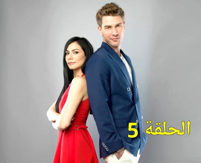 مسلسل الغرفة 309 الحلقة 5 مترجمة للعربية