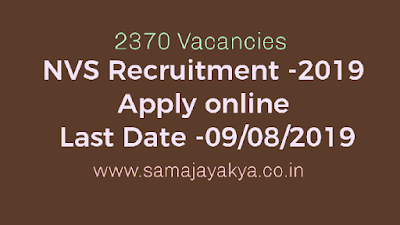 NVS Recruitment -2019 - Apply online