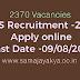 NVS Recruitment -2019 - Apply online -Last Date -09/08/2019