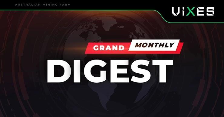 Новостной дайджест за месяц от Vixes