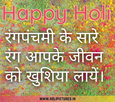 happy Holi images 2022 download for WhatsApp