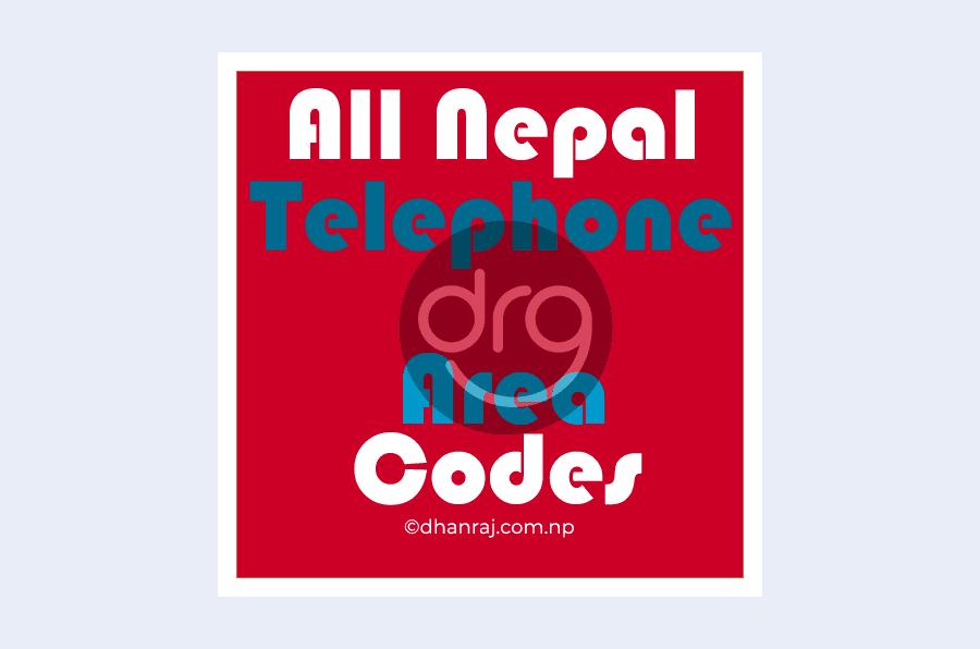 all-nepal-telephone-area-codes-dhanrajs-blog