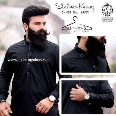 Shalwar kameez 18