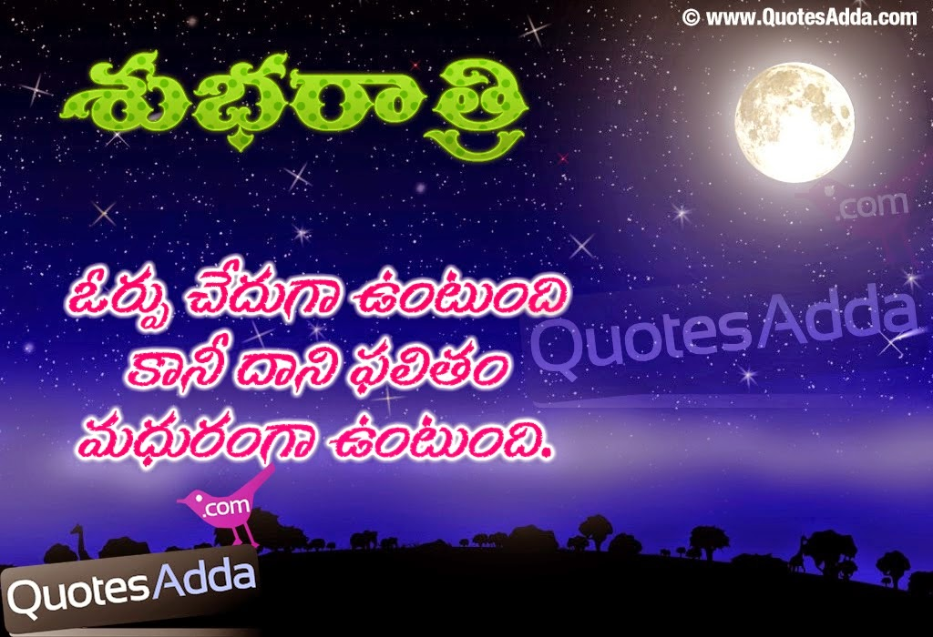 Telugu Good Night Greetings With Life Quotes Www 4uquotes Com