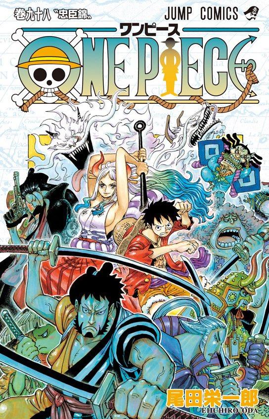 One Piece ตอนที่ 1006