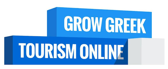 Διοργάνωση σεμιναρίου της Google στην Ηγουμενίτσα με την υποστήριξη του τμήματος Διοίκησης Επιχειρήσεων
