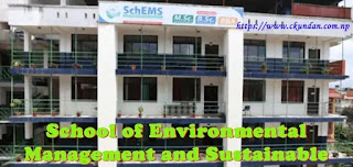 School of Environmental Management and Sustainable Development
