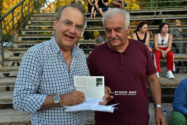 Με μεγάλο ενδιαφέρον η παρουσίαση στο Ναύπλιο του βιβλίου του Δ. Στρατούλη για την δωρεά οργάνων