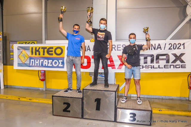 I.KTEO ΠΗΓΑΣΟΣ Rotax MAX Challenge