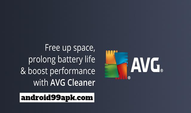 تطبيق AVG Cleaner لتنظيف وتسريع الهاتف كامل بحجم 24 ميجابايت للأندرويد