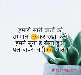 yaad-shayari-in-hindi-for-girlfriendi2jej3j