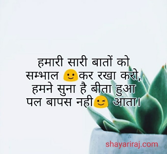 [50+ शायरी] Teri yaad shayari in hindi for girlfriend with image