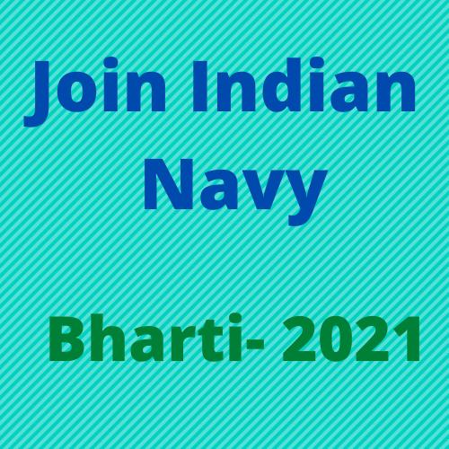 Indian Navy Steward, Chef, Hygienists Bharti 2021- भारतीय नौसेना स्टीवर्ड, शेफ, हाइजीनिस्ट भर्ती  2021