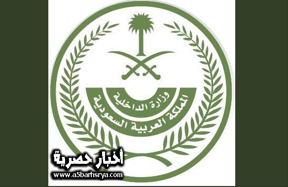 من هو محمد العبدالعال ويكيبيديا .. أسباب القبض علي محمد العبدالعال اليوم من قوات الامن السعودية