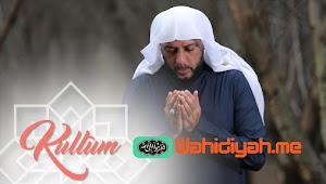Penjelasan Syeh Ali Saleh Mohammed Ali Jaber Tentang Dana Box Sama Dalam Wahidiyah