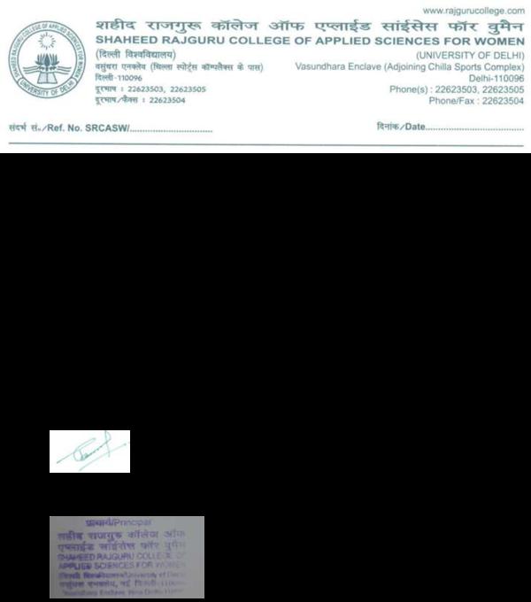 Rajguru College Microbiology Assistant Professor Job Vacancy