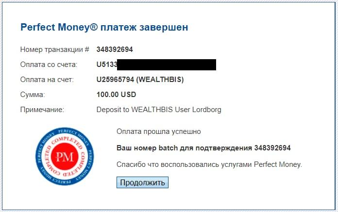 wealthbis.cc mmgp
