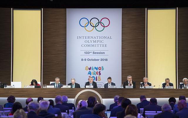 Polideportivo News Fuertes Ciudades Candidatas Para Los Juegos