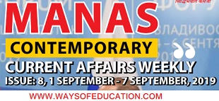 SEP(01/09/2019TO 07/09/2019) WEEKLY CURRENT AFFAIRS BY MANAS ACADEMY