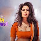 Kavita Bhabhi webseries  & More