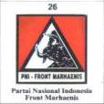 Lambang PNI Front Marhaenis /lambang banteng / catatan adi / catatanadiwriter.blogspot.com