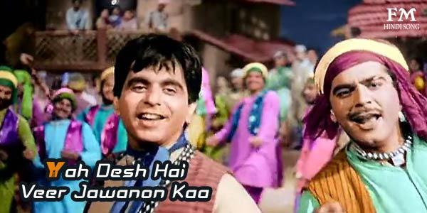Yah-Desh-Hai-Veer-Jawaanon-Kaa-Naya-Daur-(1957)