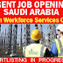 Urgent Job Openings at Jaddarah Workforce Services Company - Aramco Project