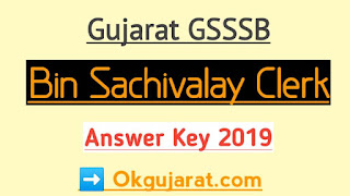 Gujarat GSSSB Bin Sachivalay Clerk Paper Solution 2019 Answer Key
