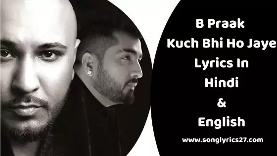 B Praak Kuch Bhi Ho Jaye Lyrics In English - SonGLyricS27